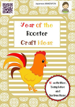 Year of Rooster: craft ideas for teaching Japanese.