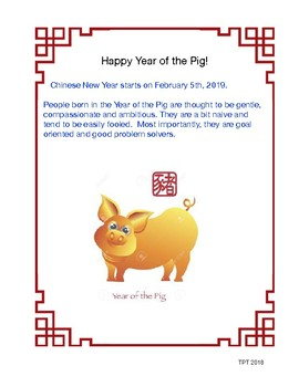 Holiday- Year of The Pig 2019 Chinese Activities