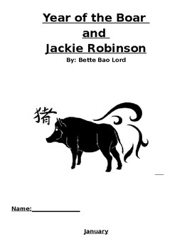Year of the Boar and Jackie Robinson