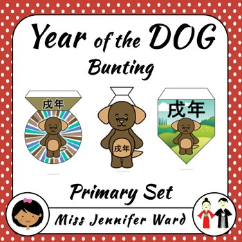 Year of the Dog Bunting