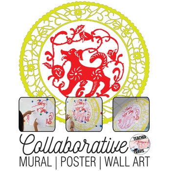 Year of the Dog Collaborative Mural | Poster | Huge Wall Art