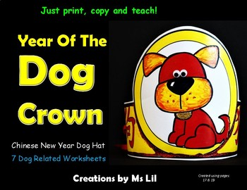 Year of the Dog Crown  ::   Chinese New Year 2018  :: February 16th, 2018