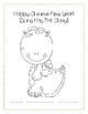 Year of the Dragon: Chinese New Year Poetry & Colouring!