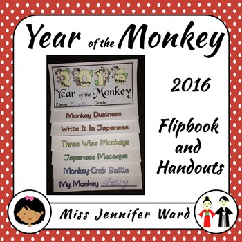 Year of the Monkey Flipbook