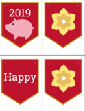 Year of the Pig Banner