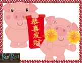 Year of the Pig, Chinese New Year Clip Art