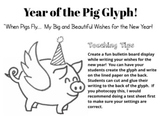 """Year of the Pig Craft Glyph """"When Pigs Fly...My Wishes for 2019!"""""""