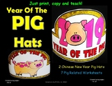 Year of the Pig Hat  ::   Chinese New Year Crowns 2019  :: Chinese New Year Hat