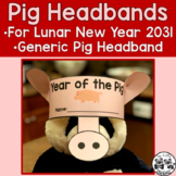 Year of the Pig Headband for Lunar New Year 2019