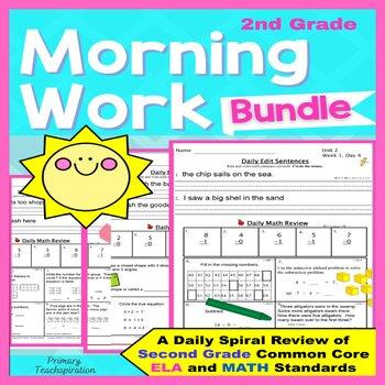 2nd Grade Morning Work Bundle * 2nd Grade Daily Spiral Review