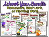 Yearlong Bundle: Homework, Seat work, or Morning work