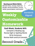 Yearlong Customizable Weekly 2nd grade Homework and Reading Log- Daily Math/ELA