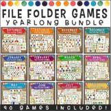 Yearlong File Folder Games Bundle