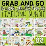 Yearlong Growing Bundle Grab and Go Scissor Skills Activities