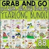 Yearlong Bundle Grab and Go Scissor Skills Activities
