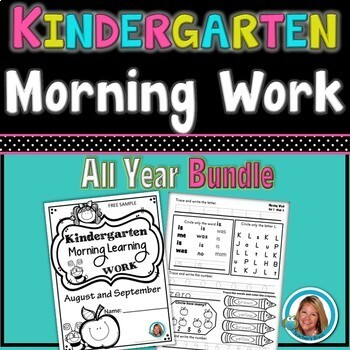 Back to School Morning Work Kindergarten All YEAR