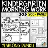 Kindergarten Morning Work Packets | Independent Work Dista