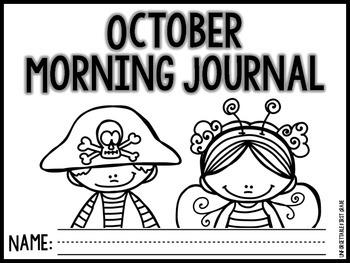 Yearlong Morning Journal {NO PREP}