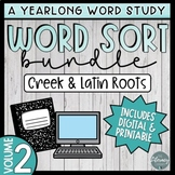 4th Grade Word Study: Affixes & Roots Bundle