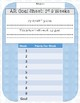 AR (Accelerated Reader) SMART Goal Tracking - Quarterly