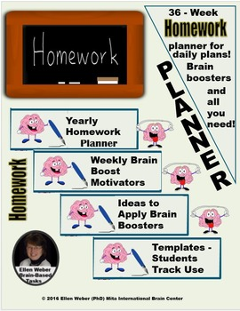 Yearly Homework Planner with Brainy Quotes