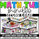 Yearly Math Center Bundle- SECOND GRADE
