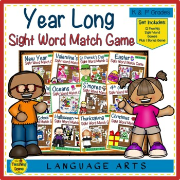 Yearly Sight Word Match Game Bundle