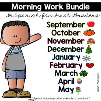 Yearly Spanish Math and Language Arts Morning Work