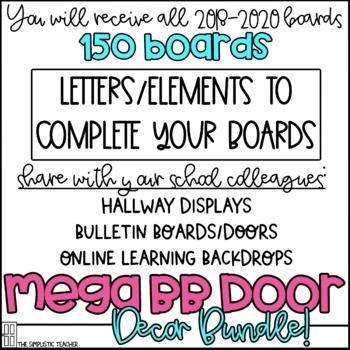 Growing Classroom Bulletin Board or Door Decor Poster Bundle