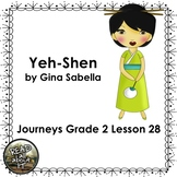 Yeh-Shen-A Common Core Writing Assignment-Journeys Lesson
