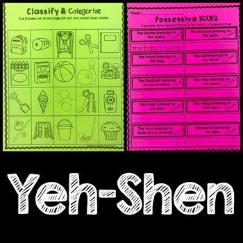 Yeh Shen Journeys Activities