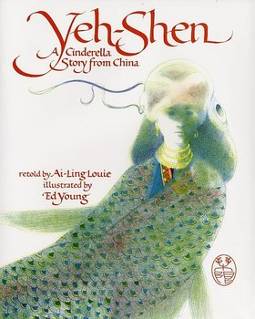 Yeh-Shen: A Cinderella Story from China - Story Quiz