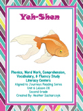 Yeh - Shen - Aligned to Journeys Reading Series