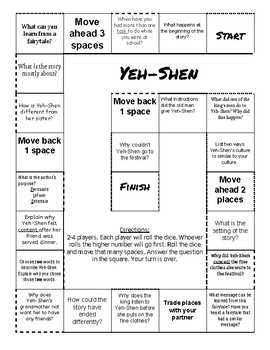 """Yeh-Shen"" Comprehension Game Board- Journeys story 2nd grade"