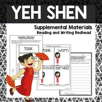 Yeh Shen-  Journeys Second Grade Week 28