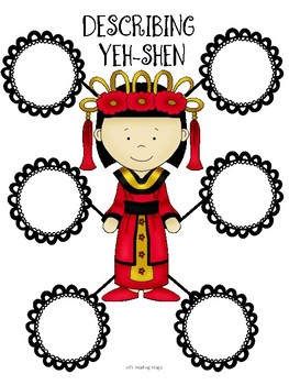Yeh-Shen Literacy Activities for the Louisiana K-2 Guidebook