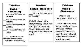 Yeh-Shen- The Play- Literacy Activity and Task Cards