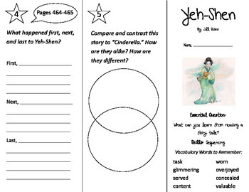 Yeh Shen Trifold - Journeys 2nd Grade Unit 6 Week 3  (2014 Common Core)