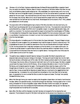 Yeh_Shen_A_Cinderella_Story_&_PARCC-like_ASSESSMENT_DR_LOCKETT
