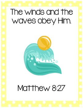 Yellow Ball Bible Verse Printable (Matthew 8:27)