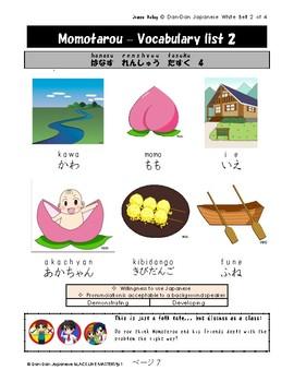 White Belt 2 of 4 [Momotaro - The Peach Boy]
