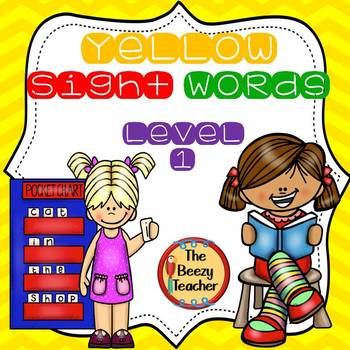 Yellow Sight Words Level 1