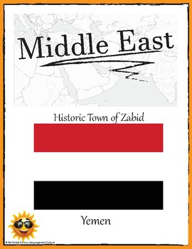 (Middle East GEOGRAPHY) Yemen: Historic Town of Zabid—Research Guide