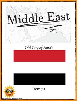 (Middle East GEOGRAPHY) Yemen: Old City of Sana'a—Research Guide