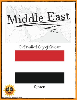 (Middle East GEOGRAPHY) Yemen: Old Walled City of Shibam—Research Guide