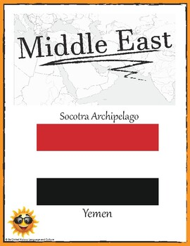 (Middle East GEOGRAPHY) Yemen: Socotra Archipelago—Research Guide