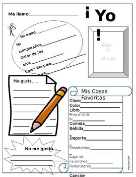 Yo! - All about me activity - Spanish 1- Printable - No Prep