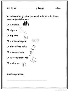 Spanish Thanksgiving Writing Activity Yo Doy Gracias Por..