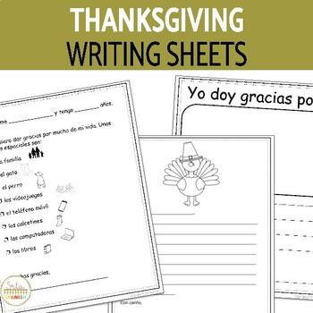 Yo Doy Gracias Por...- Thanksgiving Printable