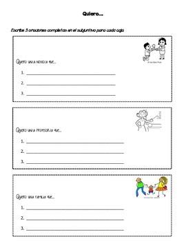 Yo Quiero Writing Worksheet